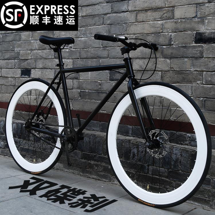 死飛自行車成人活飛賽車公路車實心胎學生男女款雙碟剎單車熒光