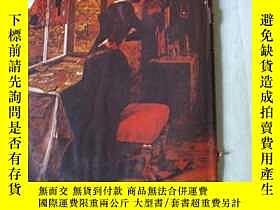 二手書博民逛書店罕見富春江-畫報(1981第七期;總341期)Y1229 浙江人