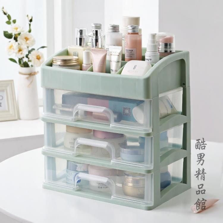 化妝品收納盒抽屜式透明塑料收納架梳妝臺護膚品口紅整理箱首飾盒CY