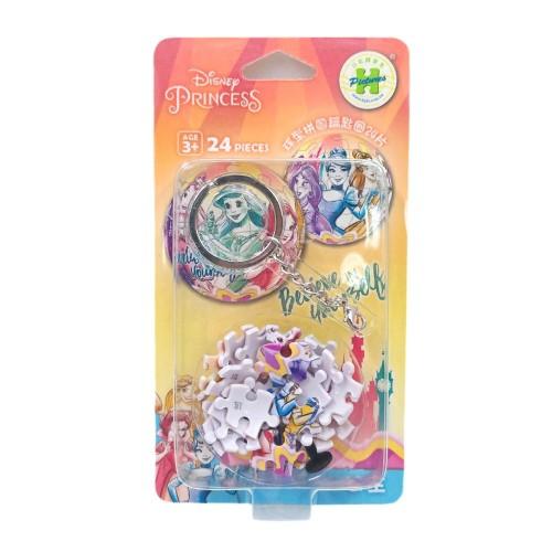 迪士尼 Princess公主(1)立體球型拼圖鑰匙圈24片