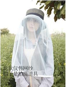 防蚊帽男女通用戶外防蟲防塵網狀面紗搭配太陽帽防蚊頭罩春季新品 夏洛特居家名品