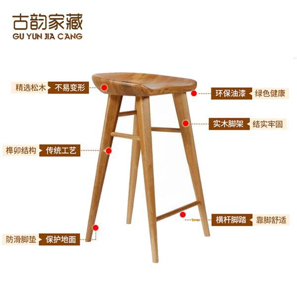 吧檯椅 實木吧臺椅餐椅家用北歐原木酒吧椅簡約休閒高腳凳子前臺椅書房椅