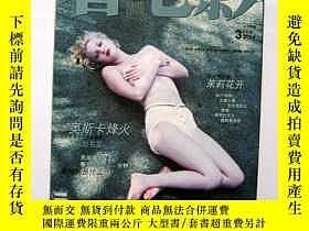 二手書博民逛書店罕見看電影2004年第3期Y11162 看電影編輯部 看電影編輯
