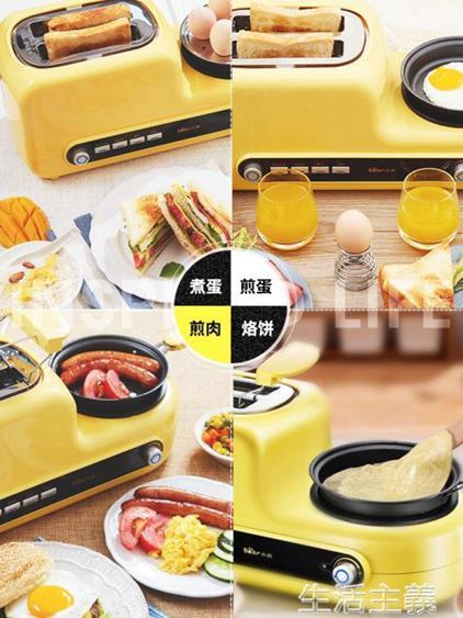 麵包機 小熊烤面包機家用片多功能早餐小型三合一多士爐壓全自動土吐司機  夏洛特居家名品