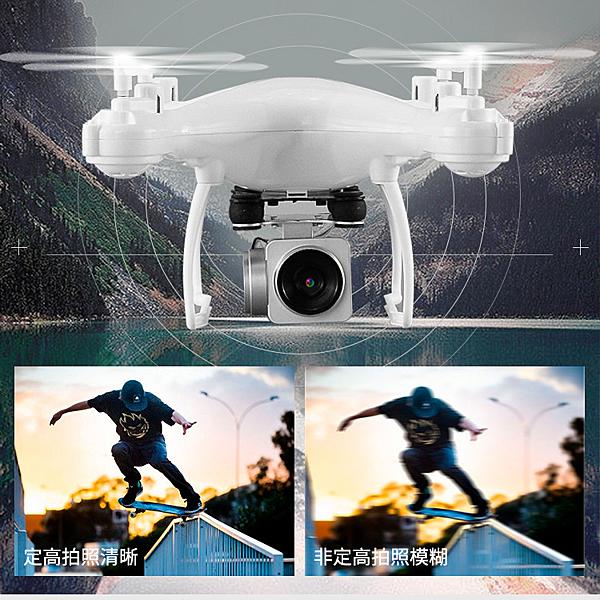 空拍機 四軸飛行器遙控飛機無人機直升機專業高清航拍小學生小型兒童玩具 寶貝計畫