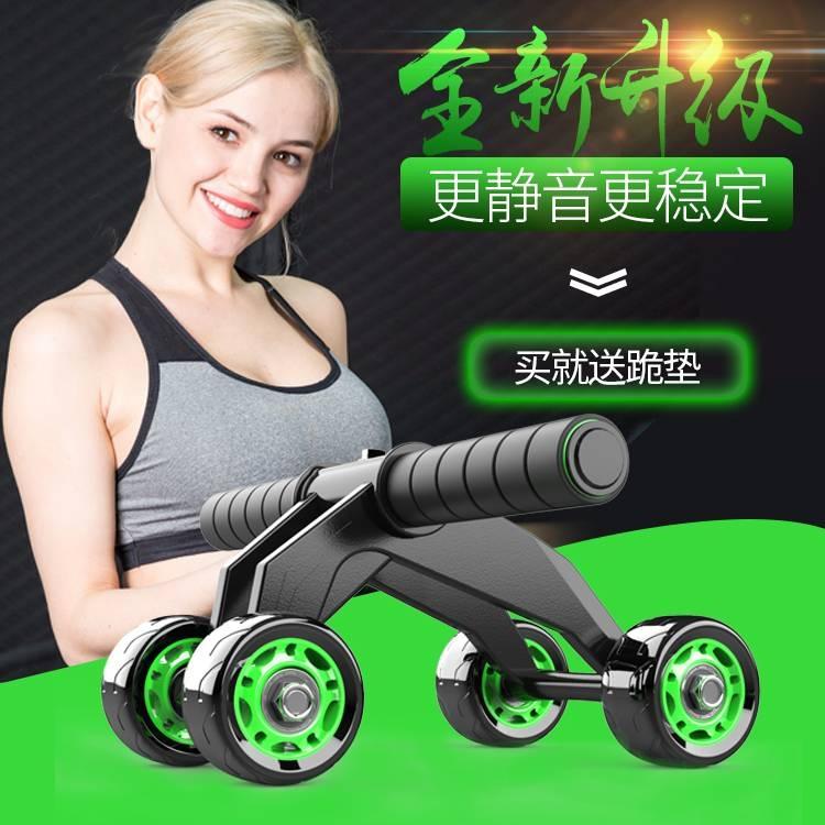 健腹輪腹肌輪男女健身器材家用多功能收腹器卷腹輪初學者滾輪