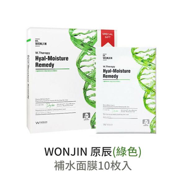 韓國 wonjin 原辰(綠色)補水面膜10枚入
