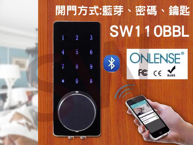 SW110BBL 三合一藍芽電子鎖 觸控式密碼鎖(APP遠端密碼) 智能鎖 輔助鎖 電子式感應鎖