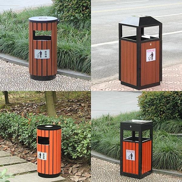 垃圾桶戶外垃圾桶室外拉圾筒公園小區景區環衛分類定制環保垃圾箱果皮箱 麥吉良品YYS