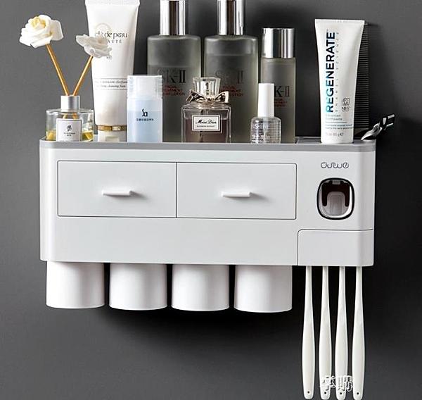 牙刷置物架掛牆式漱口杯套裝衛生間刷牙杯架子免打孔壁掛牙具收納