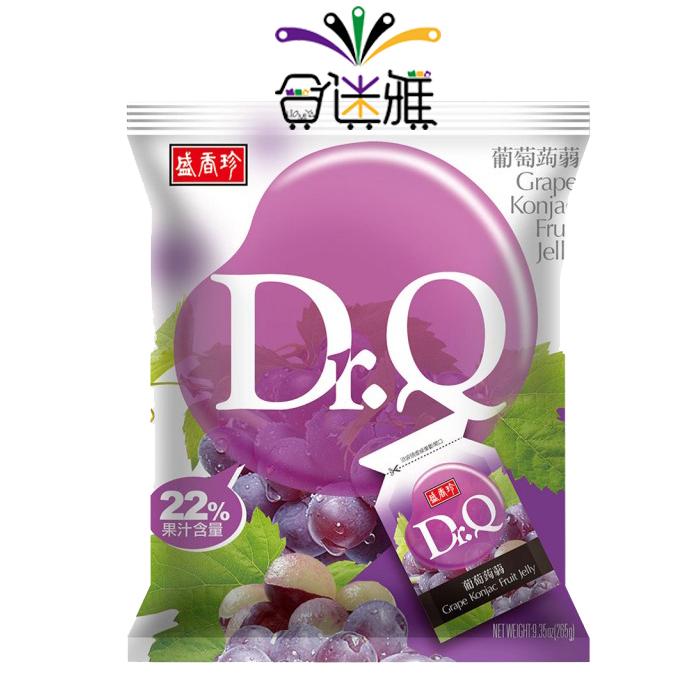 盛香珍Dr.Q葡萄蒟蒻(265g/包)   -02