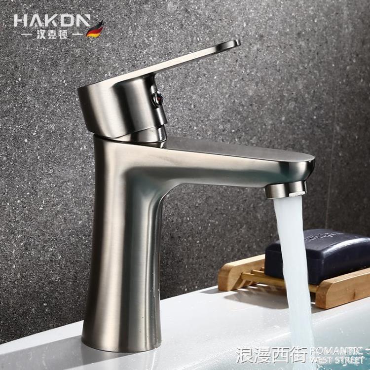 304不銹鋼水龍頭加高單冷面盆家用衛生間洗手洗臉盆冷熱臺盆龍頭