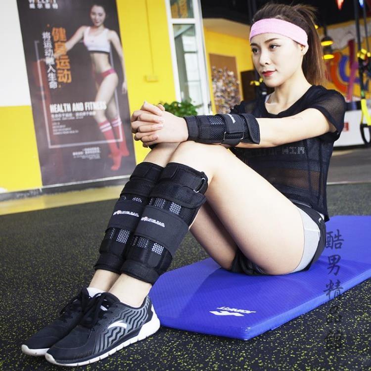 愛倍健沙袋綁腿 負重綁腿綁手跑步訓練裝備男女通用可調鉛塊鋼板CY