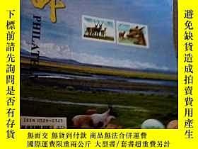二手書博民逛書店罕見集郵2003年7期Y22983 雜誌社 出版2003