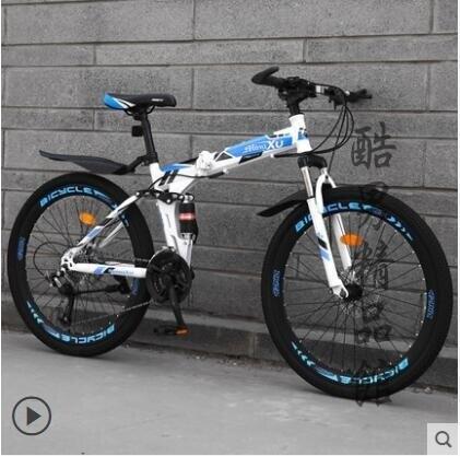折疊山地自行車變速跑車成人越野車公路賽車男女學生青少年單車