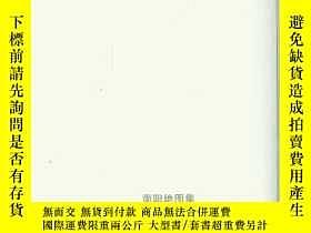 二手書博民逛書店罕見南陽地圖冊【彩版,精裝印量少】----0100Y12980