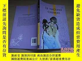 二手書博民逛書店罕見中國戲劇(法文版)Y18429 傅謹 五洲傳播出版社 出版2