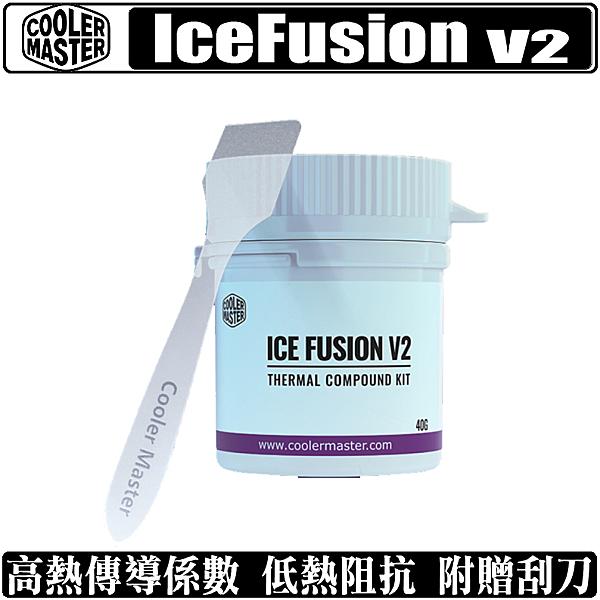 [地瓜球@] Cooler Master IceFusion V2 散熱膏 導熱膏 酷媽涼膏