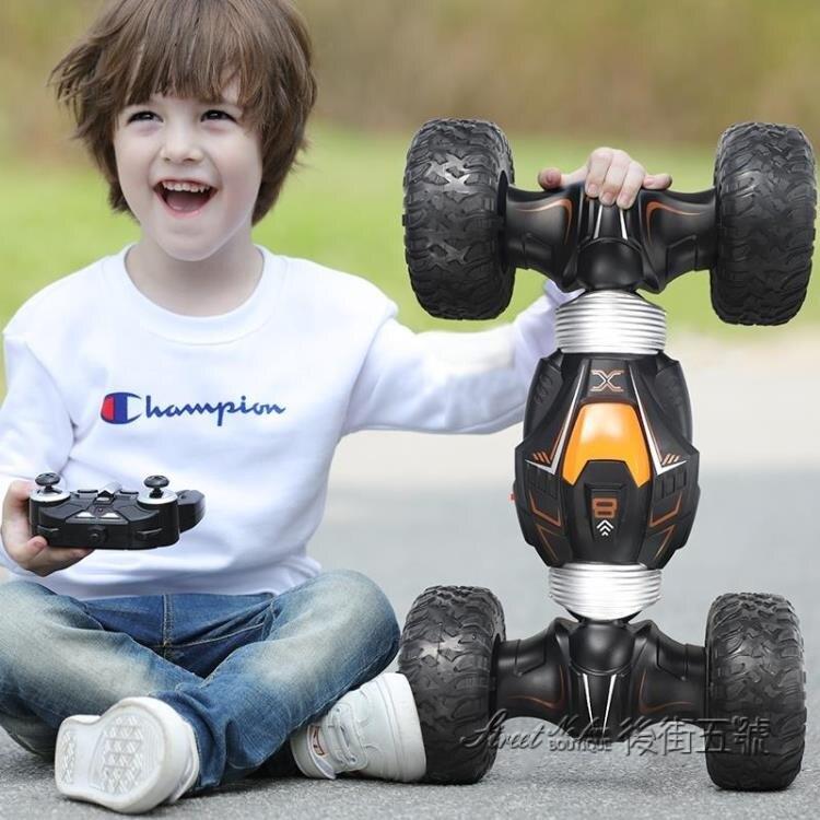 健健四驅越野車漂移特技扭變車充電動兒童男孩玩具攀爬車遙控汽車