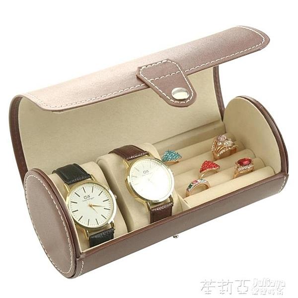 3格圓筒便攜式手錶盒腕表收納盒子精美皮革珠寶首飾盒小巧表盒 茱莉亞