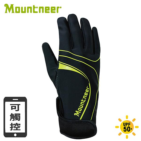 【Mountneer 山林 抗UV印花觸控手套《檸檬黃》】11G03/觸控手套/觸控手機/手套/防曬手套/機車族
