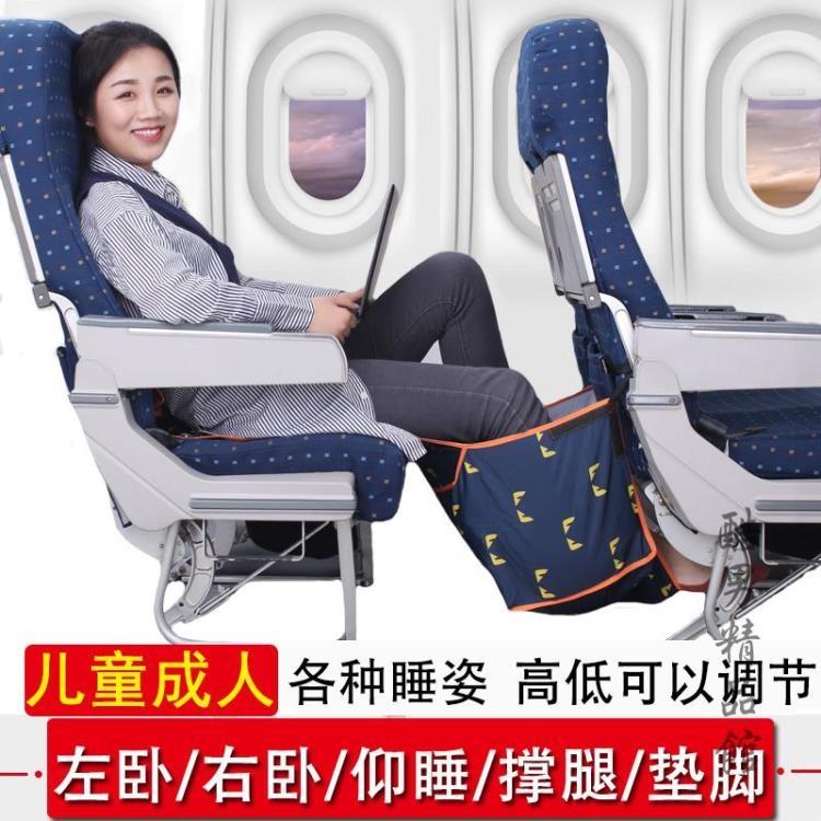 坐長途飛機上便攜充氣吊腳墊墊腳足踏飛行枕頭旅行u型枕睡覺神器CY