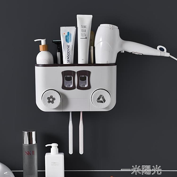 衛生間壁式牙刷置物架吸掛牆式套裝免打孔刷牙杯壁掛漱口牙具牙缸 一米陽光