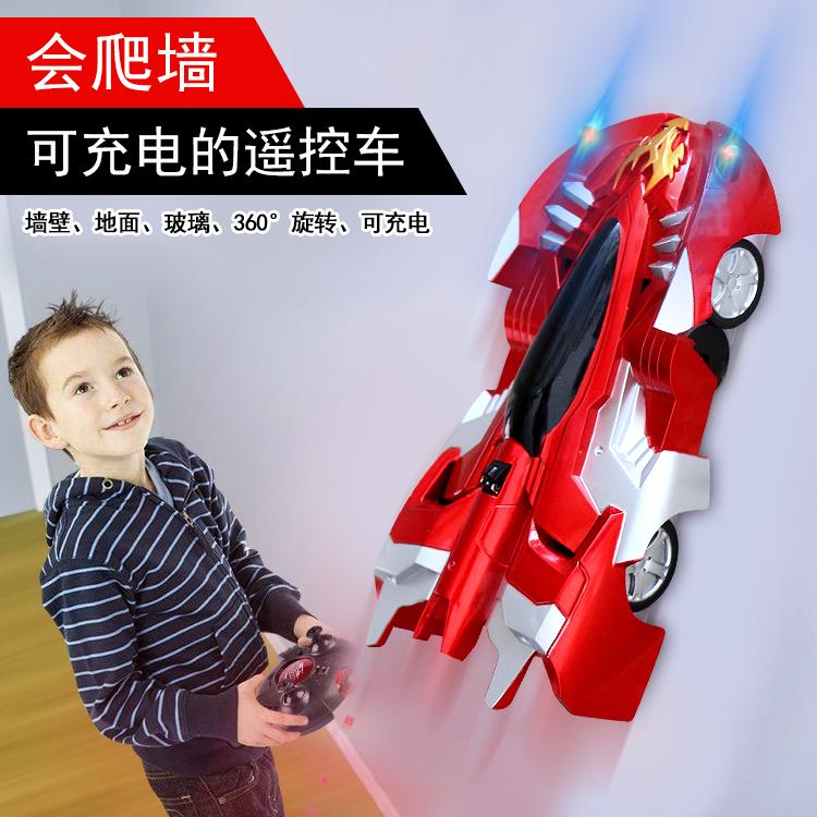 爬墻車遙控汽車玩具男孩4歲吸墻10充電動賽車8吸墻兒童玩具車車12