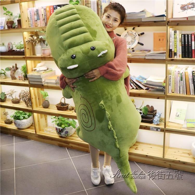 鱷魚公仔大號毛絨玩具睡覺抱枕長條枕可愛布娃娃玩偶生日禮物女孩