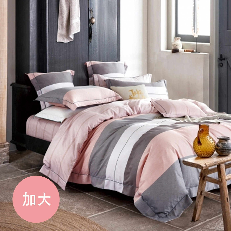 PureOne - 吸濕排汗天絲-醒春-加大床包枕套組(含床包*1+枕套*2)