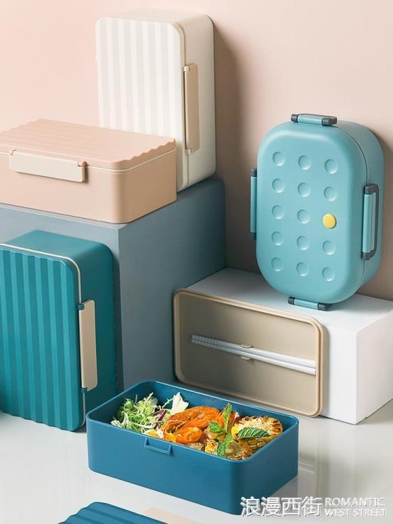 半房北歐塑料分格飯盒上班族學生密封便當盒微波爐用大容量午餐盒
