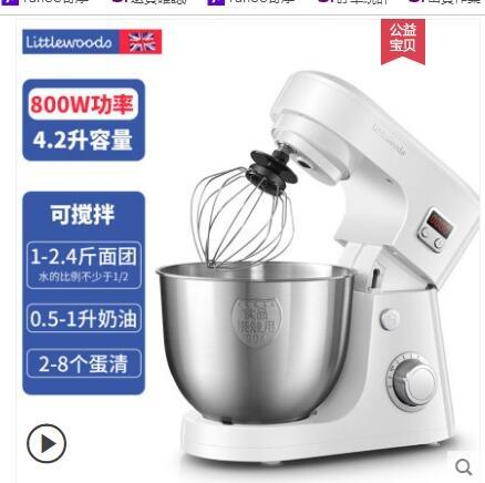 臺式打蛋器電動家商用廚師和面機奶油鮮奶蓋打發烘焙蛋糕攪拌4/7L