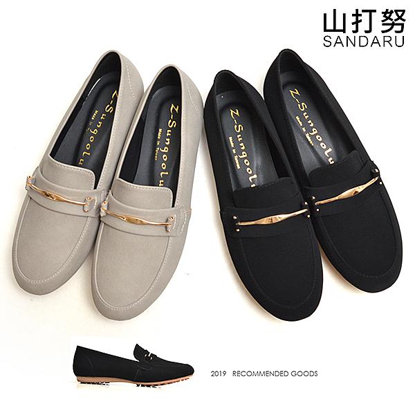 休閒鞋 簡約金飾圓頭樂福鞋