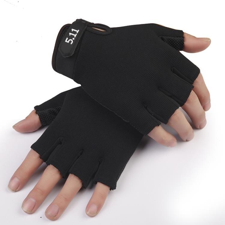天天特價防滑透氣男士健身運動戰術半指騎行薄款防滑防曬春夏手套