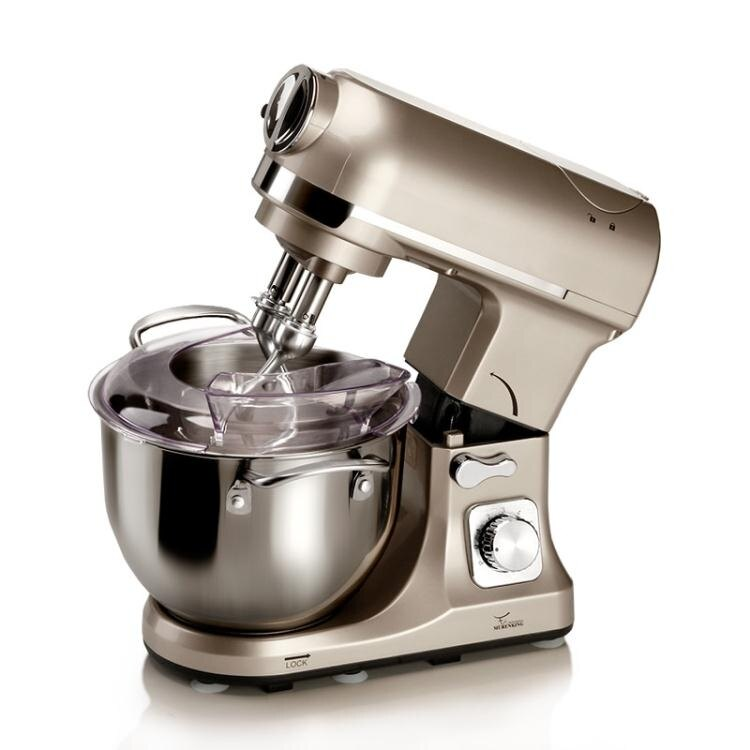 和面機家用雙刀廚師機全自動商用攪拌揉面小型活面機料理