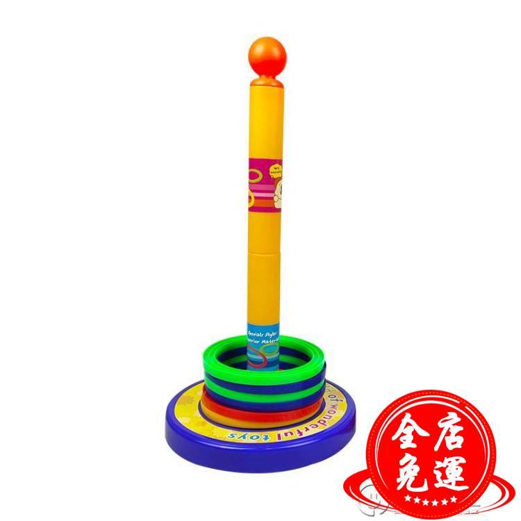 套圈玩具益智七彩兒童套套圈幼兒園感統訓練器材親子早教游戲道具WD 下殺優惠