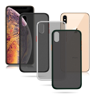 Xmart for iPhone XS / iPhone X 輕盈磨砂防摔殼