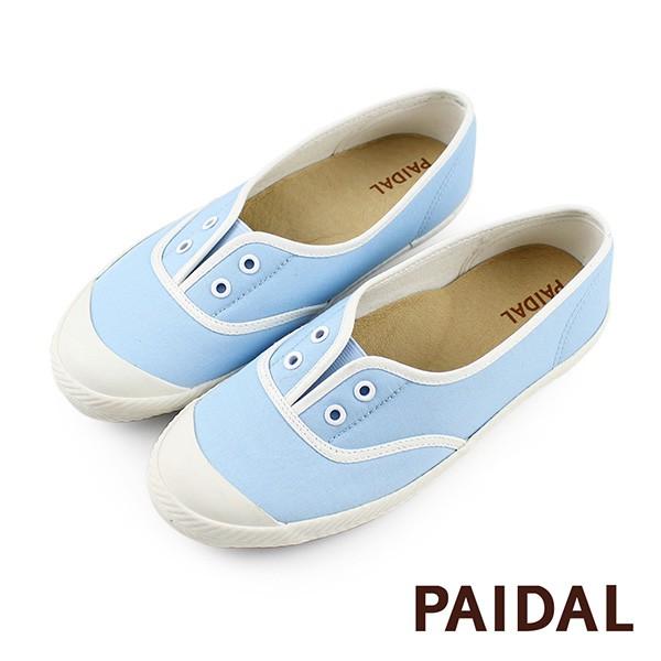 Paidal 撞色滾邊不彎腰鞋娃娃鞋帆布鞋-藍