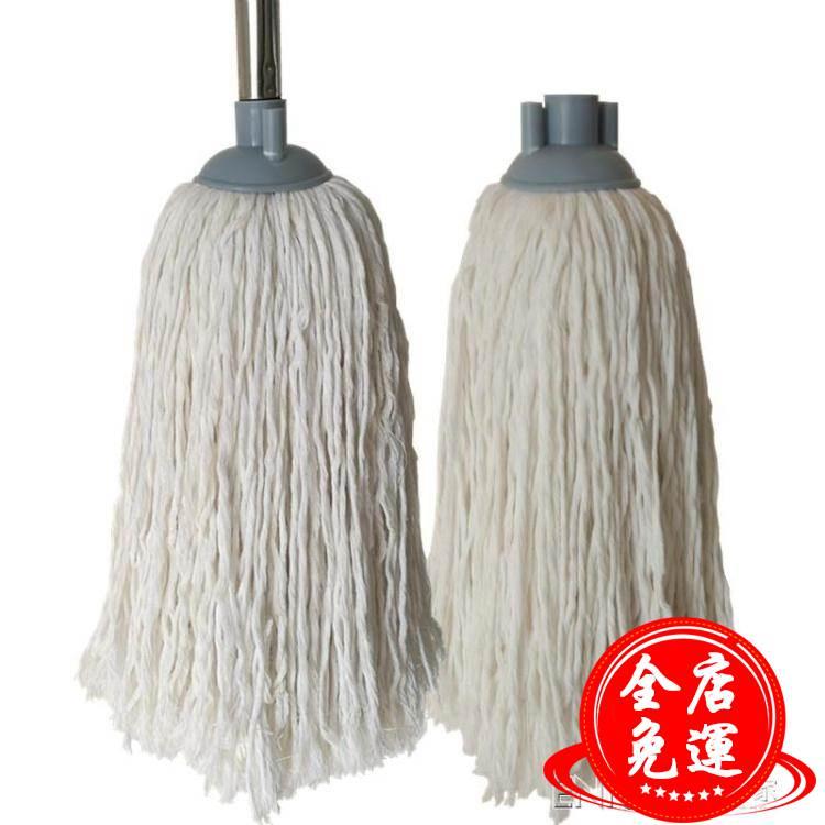 純棉棉線拖把輕便普通托把全棉墩布頭老式地拖家用圓頭拖把線 下殺優惠