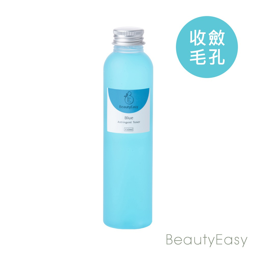 BeautyEasy藍色油脂調理收斂水 150ml