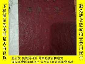 二手書博民逛書店罕見1962年四川大學畢業文憑Y216985 出版1962