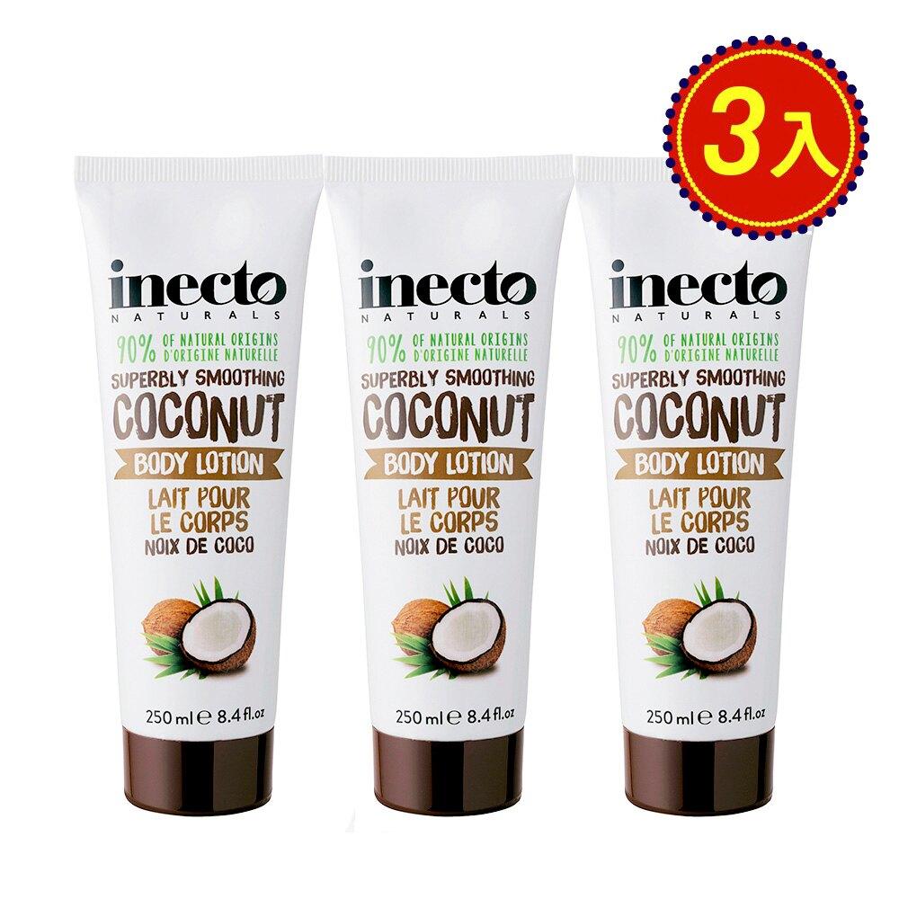 英國 Inecto 椰子油潤膚乳液 250ml 三入 瘋狂凱洛媽媽購