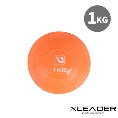Leader X 全身肌力訓練 手握軟式重力沙球 藥球 1KG 橙色-急