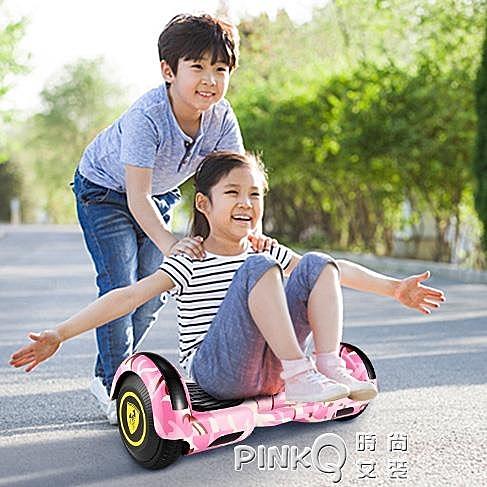德國PALOR智慧電動兒童平衡車成年雙輪小孩兩輪學生自平行車 (pinkq 時尚女裝)