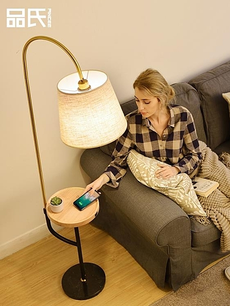 北歐釣魚無線充電落地燈茶幾客廳臥室床頭燈創意美式輕奢立式台燈【全館免運八五折】