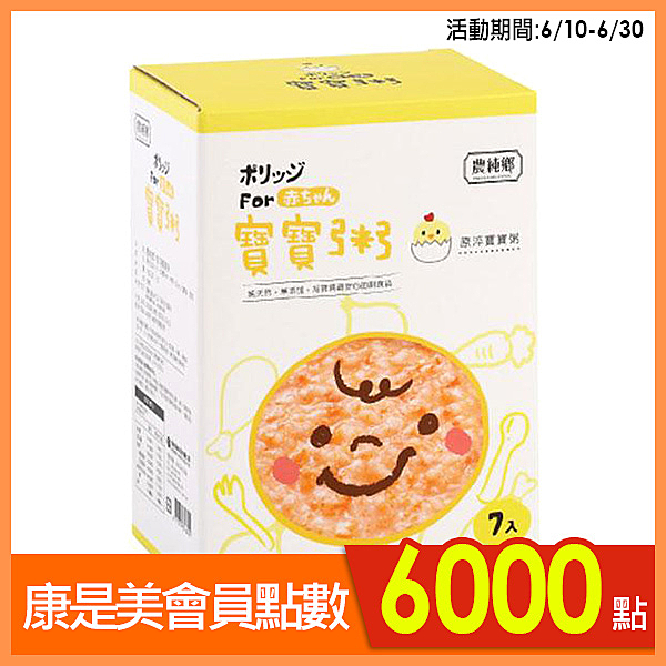(150ml/包)x7包n7包/盒