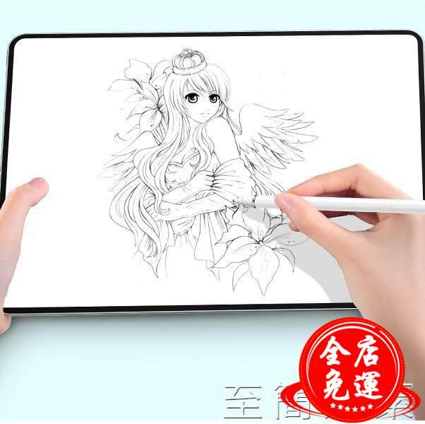 電容筆ipad觸屏筆手繪筆手機畫筆主動式蘋果安卓平板電腦Air繪畫2一代二代硅膠頭筆尖 免運