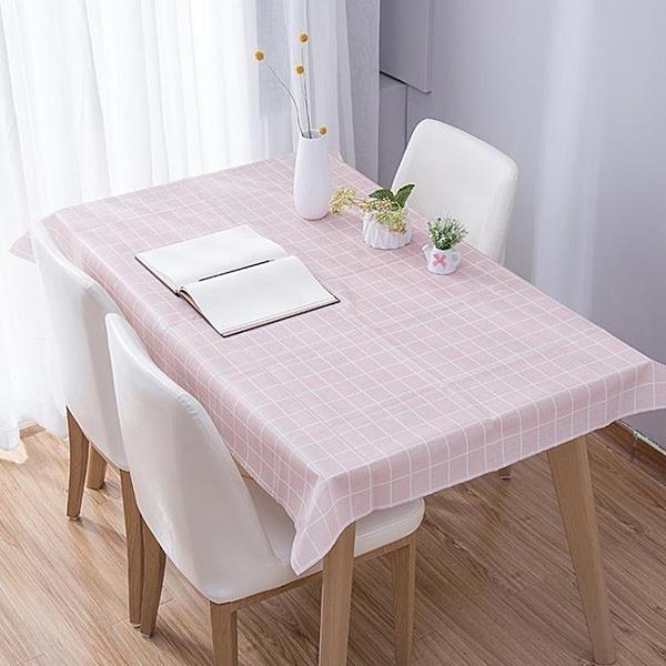 餐桌布防水防燙防油免洗PVC桌墊長方形小清新格子茶幾臺蓋布桌布 夏洛特