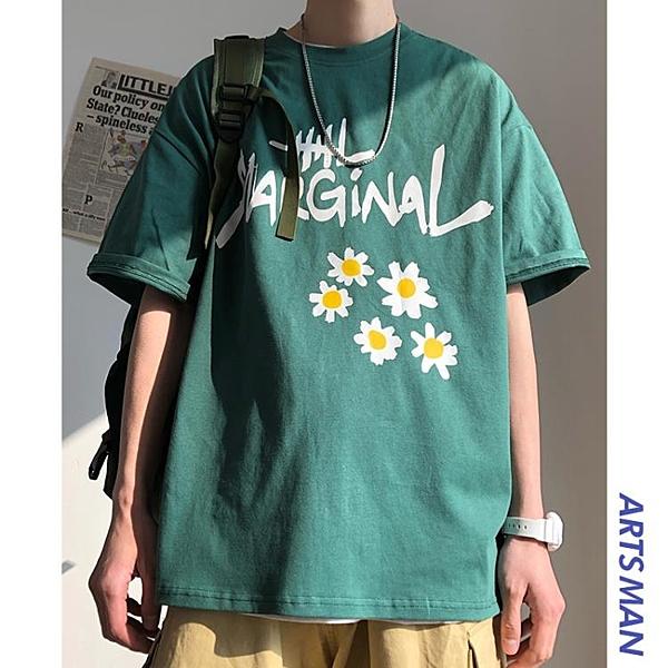 @港仔文藝男 短袖t恤男夏季衣服ins小雛菊港風寬鬆潮流情侶裝 陽光好物