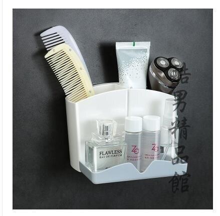 浴室梳筒衛生間梳子收納筒免打孔壁掛梳子架墻上放牙膏牙刷置物架